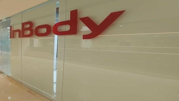دستگاه آنالیز بدن InBody (بادی آنالیز)