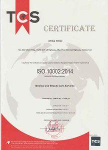 دریافت ISO10002